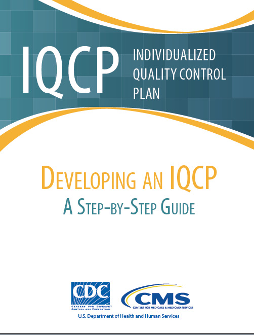 CDC CMS IQCP Guide